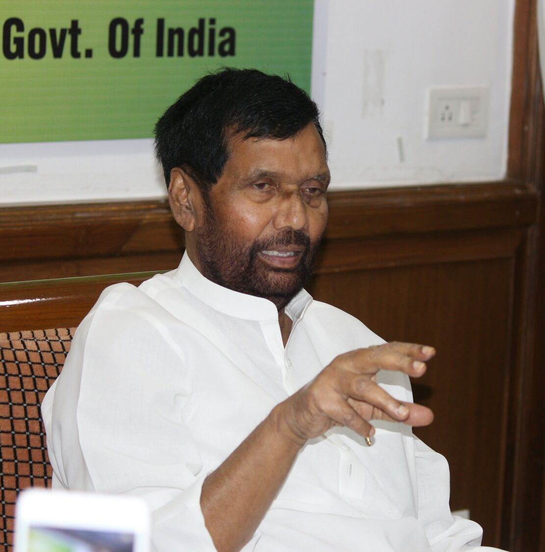 There Is No Vacancy For The Prime Minister S Post Till 2024 Paswan Demokratic Front